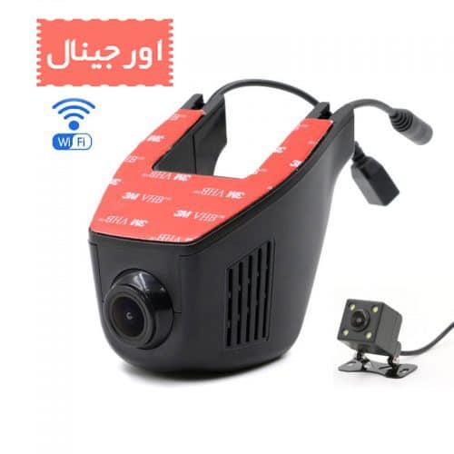 دوربین خودرو نامحسوس ذو لنزه وای فای دار